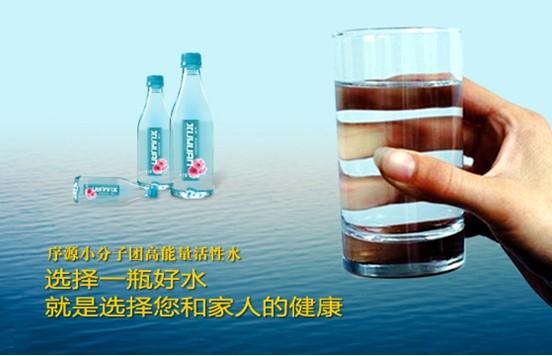 错误饮水观念不可取