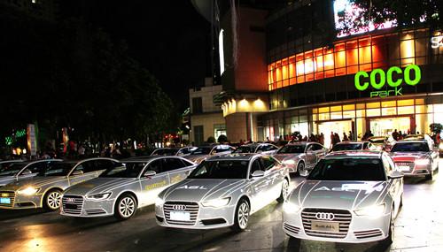 深圳地区奥迪白色A6L车主在COCOPARK集结-1.jpg