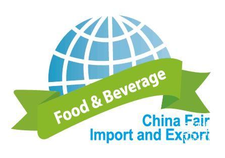 2016第八届中国国际进出口食品及饮料展览会(FBIE CHINA)