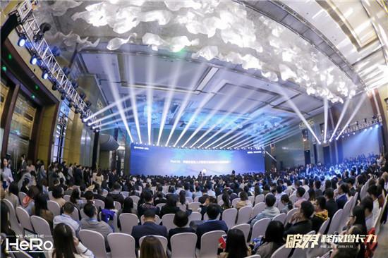 2019「第五届」未来人才管理论坛暨中国人才管理典范企业颁奖典礼完美收官