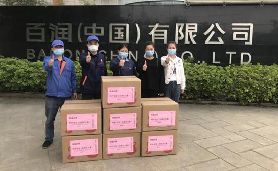 同心抗疫,向光而行丨贝舒乐纸尿裤爱心助力中国社会福利基金会