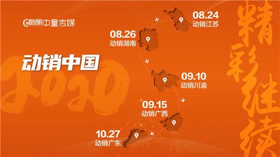 重启新能力,动销中国首站圆满落幕,引爆安徽母婴市场!